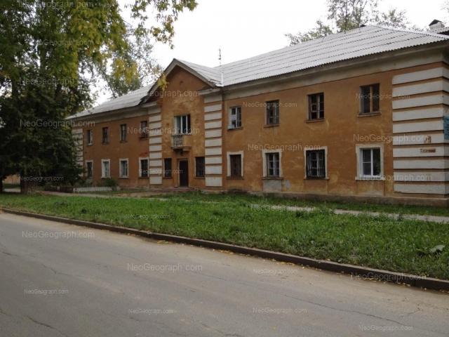 Адрес(а) на фотографии: Ботаническая улица, 24, 26, Екатеринбург