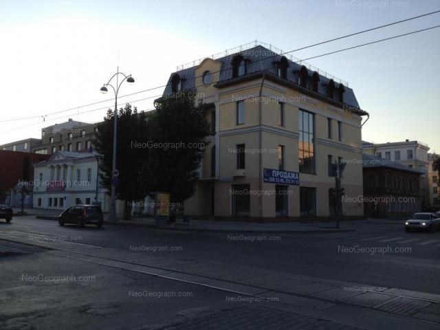 Address(es) on photo: Sakko i Vantsetti street, 40, Yekaterinburg