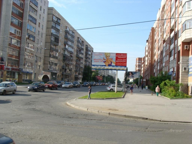 Address(es) on photo: Surikova street, 2, 4, 7, Yekaterinburg