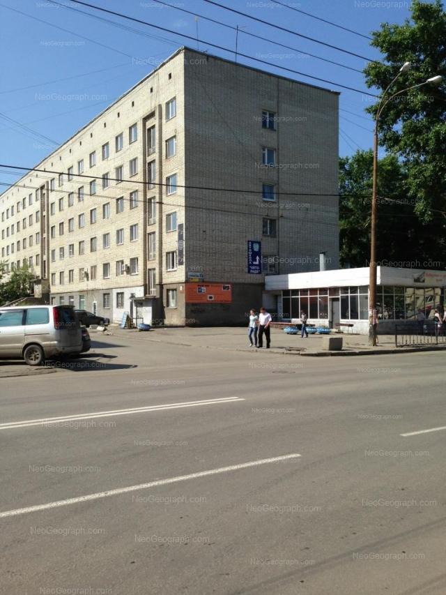 Адрес(а) на фотографии: улица Сулимова, 27, Екатеринбург