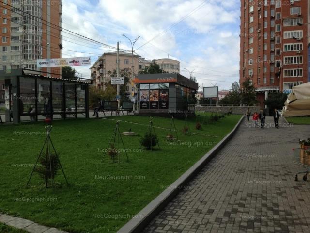 Address(es) on photo: Malisheva street, 3, 4, 4Б, Yekaterinburg