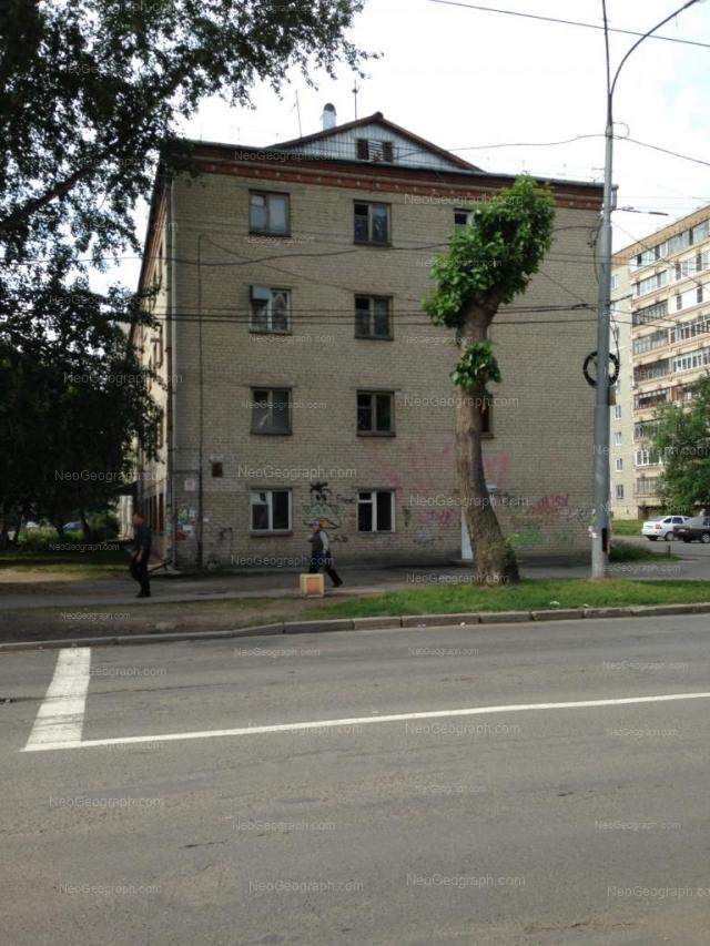 Адрес(а) на фотографии: улица Восстания, 89, Екатеринбург