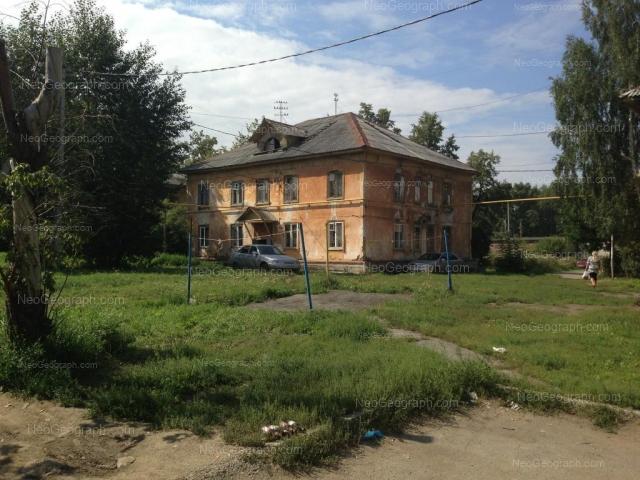Address(es) on photo: Gazorezchikov lane, 39, Yekaterinburg