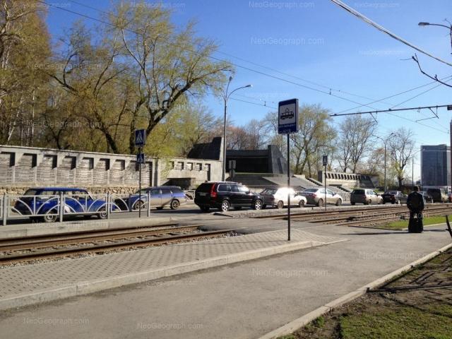 Address(es) on photo: Radischeva street, 28, Yekaterinburg