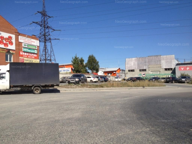 Адрес(а) на фотографии: улица 40 лет ВЛКСМ, 1ж, Екатеринбург