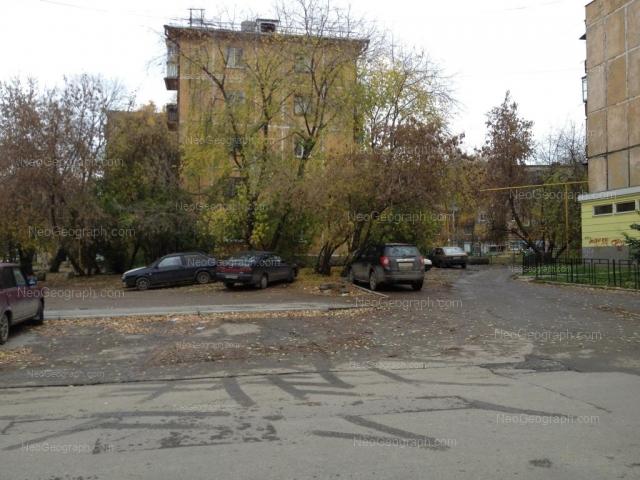 Address(es) on photo: Vostochnaya street, 76, 78, 80, Yekaterinburg