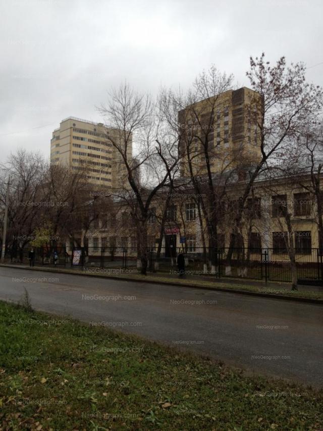 Address(es) on photo: Uchiteley street, 2, Yekaterinburg