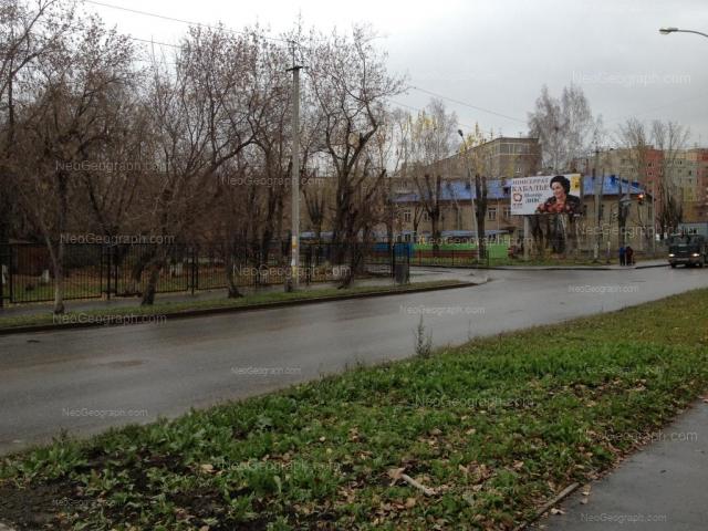 Address(es) on photo: Uchiteley street, 2а, Yekaterinburg