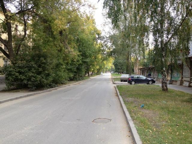 Address(es) on photo: Botanicheskaya street, 11, 20, 24, Yekaterinburg