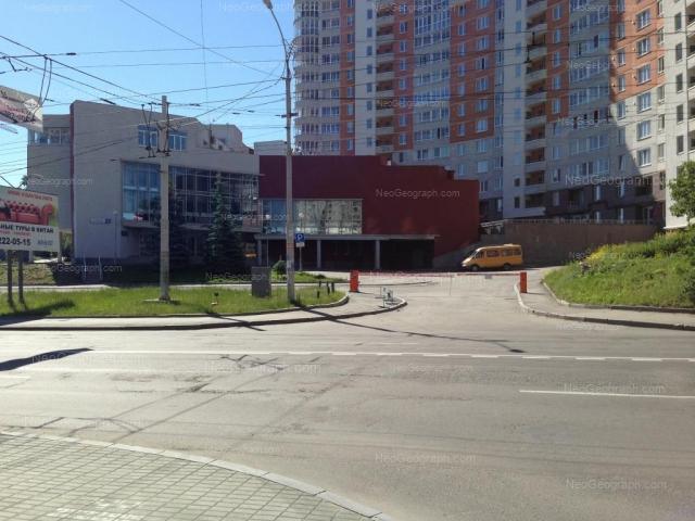 Address(es) on photo: Malisheva street, 4А, 4Б, Yekaterinburg