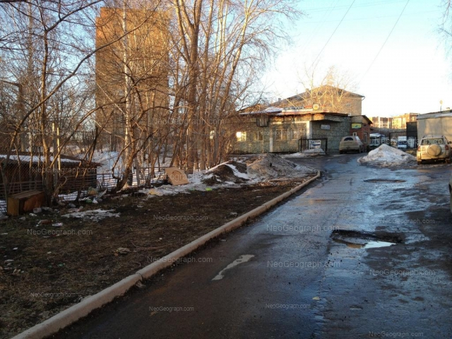 Address(es) on photo: Sulimova street, 61, 65, Yekaterinburg