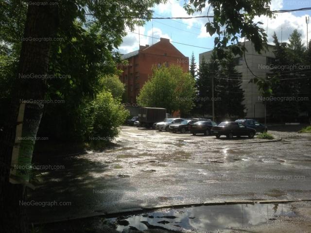 Address(es) on photo: Mashinostroiteley street, 43а, 45а, Yekaterinburg