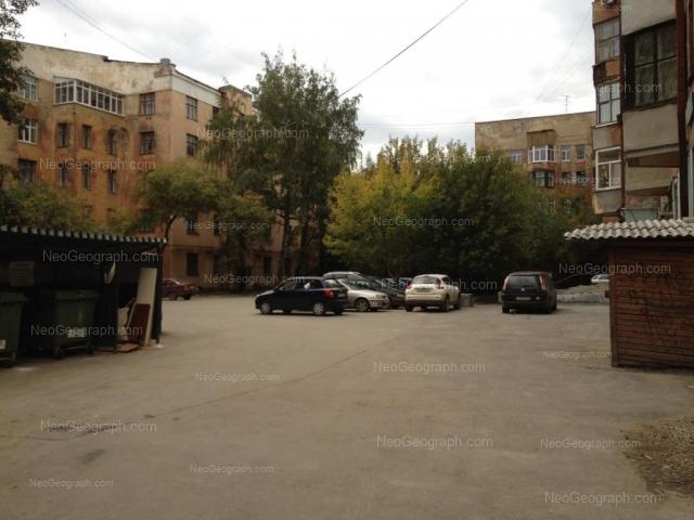 Адрес(а) на фотографии: проспект Ленина, 69/13, 69/14, Екатеринбург