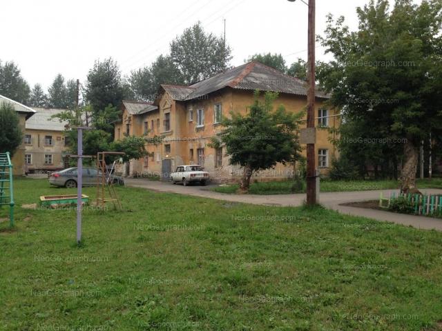 Адрес(а) на фотографии: улица Кобозева, 75, 77, Екатеринбург