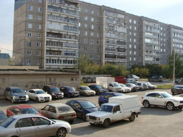 Address(es) on photo: Vogogradskaya street, 29, Yekaterinburg