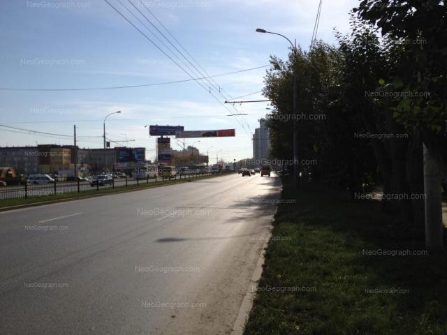 Адрес(а) на фотографии: улица Щербакова, 8, Екатеринбург