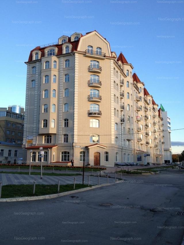 Адрес(а) на фотографии: улица Карла Маркса, 8А, Екатеринбург