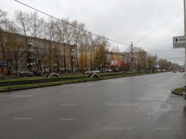 Адрес(а) на фотографии: Уральская улица, 60, 64, Екатеринбург