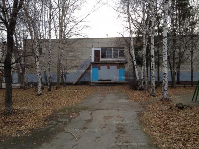 Адрес(а) на фотографии: улица Серафимы Дерябиной, 17а, Екатеринбург