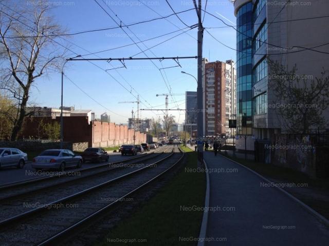 Address(es) on photo: Radischeva street, 28, 53/1, 55, Yekaterinburg