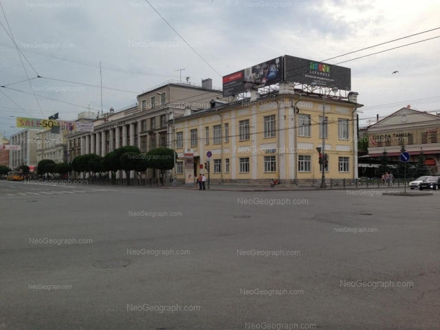 Address(es) on photo: 8 Marta street, 8Д, Yekaterinburg