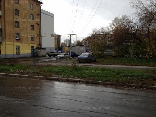Адрес(а) на фотографии: Переходный переулок, 2а, Екатеринбург