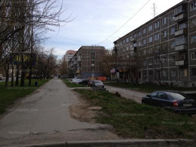 Адрес(а) на фотографии: Белореченская улица, 9/1, 11/1, Екатеринбург