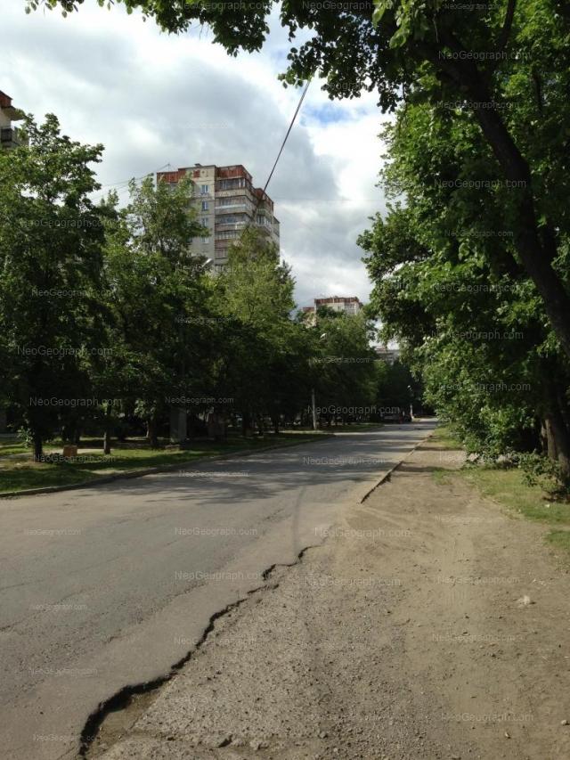 Адрес(а) на фотографии: Стахановская улица, 24 к1, 30, Екатеринбург
