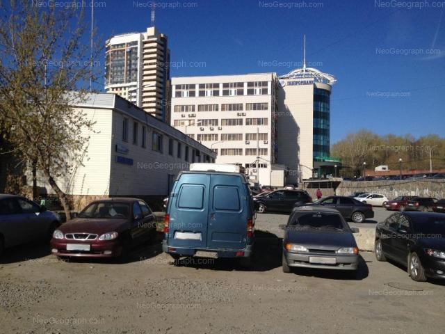 Address(es) on photo: Radischeva street, 55, 61, Yekaterinburg