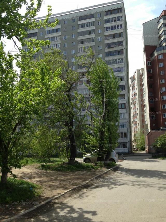 Адрес(а) на фотографии: Автомагистральная улица, 35, Екатеринбург