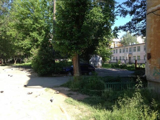 Адрес(а) на фотографии: улица XXII Партсъезда, 22А, 24А, Екатеринбург