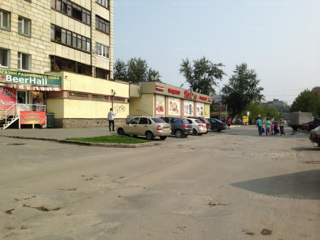 Адрес(а) на фотографии: улица Стачек, 56, Екатеринбург