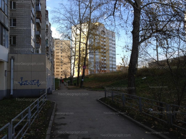 Address(es) on photo: Vodnaya street, 13, Yekaterinburg
