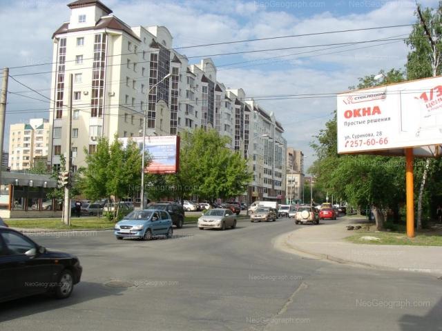 Address(es) on photo: Bolshakova street, 75, Yekaterinburg