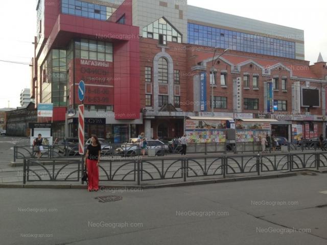 Адрес(а) на фотографии: улица Радищева, 4, Екатеринбург