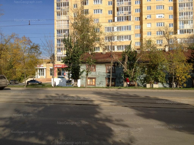 Address(es) on photo: 8 Marta street, 169, 171, Yekaterinburg