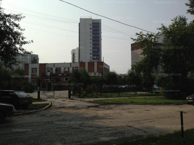 Адрес(а) на фотографии: улица Красных Командиров, 21, Екатеринбург