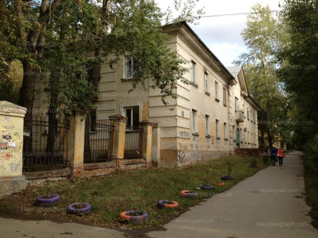 Address(es) on photo: Gagarina street, 57, Yekaterinburg