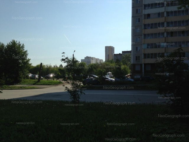 Address(es) on photo: Vilonova street, 6, 8, Yekaterinburg