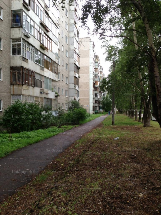 Address(es) on photo: Molodezhi street, 80, 82, Yekaterinburg