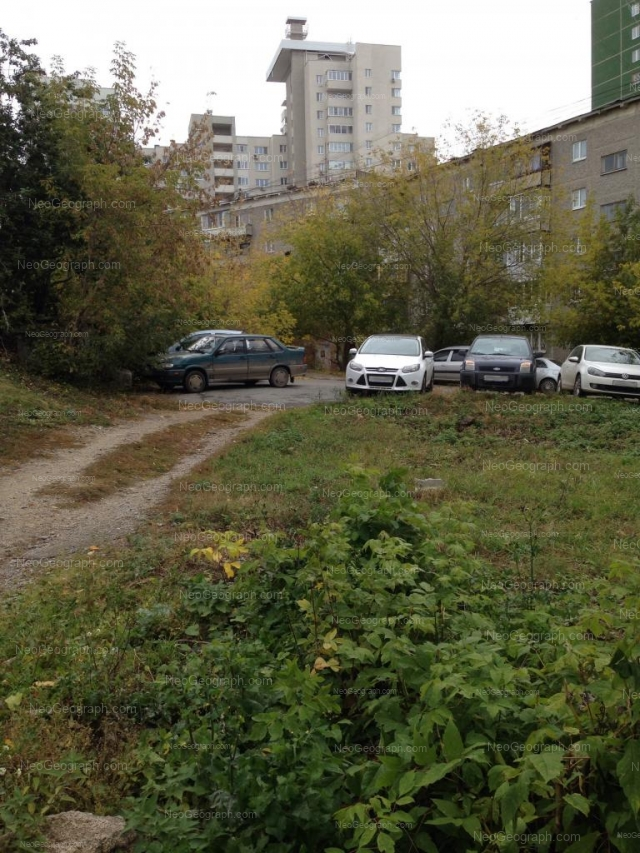 Address(es) on photo: Metallurgov street, 2, 4, Yekaterinburg