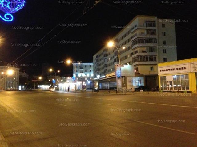 Адрес(а) на фотографии: улица Свердлова, 8/1, 11А, 14, 22, Екатеринбург