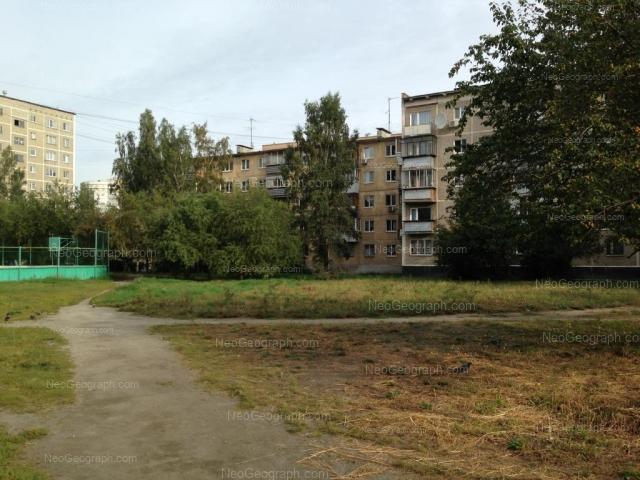 Address(es) on photo: Vikulova street, 33/3, 33/5, Yekaterinburg