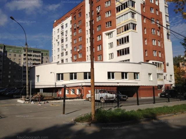View to the building of Botanicheskaya Street, 19, Yekaterinburg, Woman Clinic