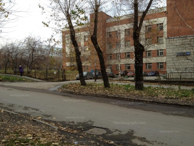 Address(es) on photo: Sibirskiy trakt street, 5/1, Yekaterinburg