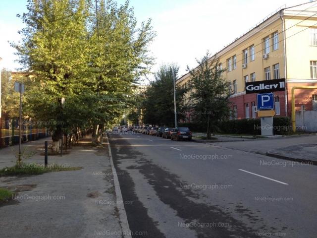 Address(es) on photo: Studencheskaya street, 9, 24, Yekaterinburg