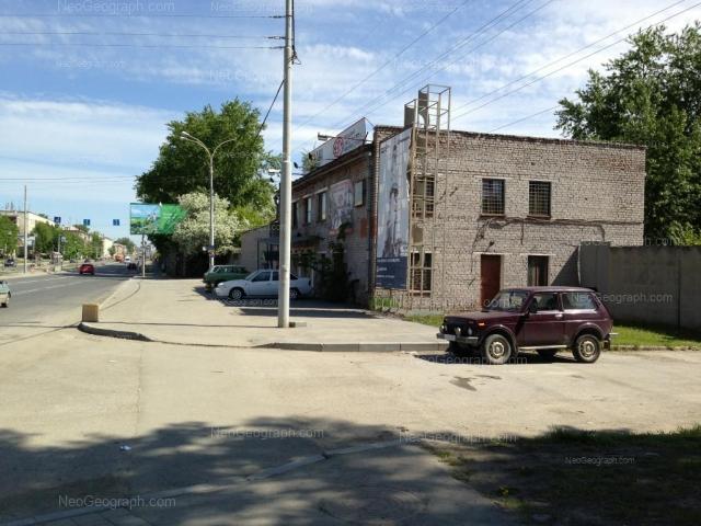 Address(es) on photo: Donbasskaya street, 41, 58, Yekaterinburg