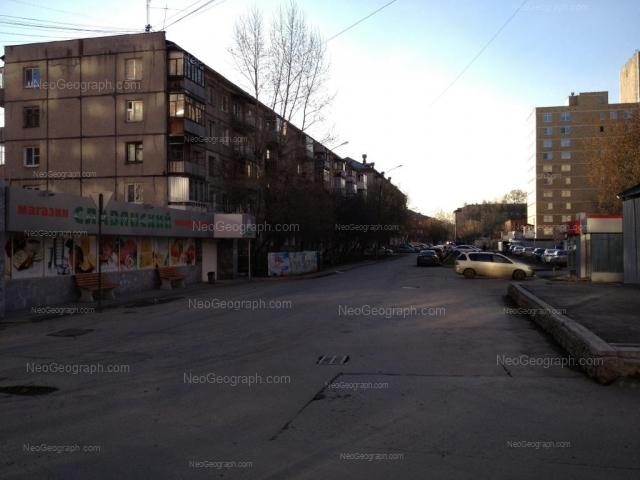 Адрес(а) на фотографии: Боровая улица, 26, Екатеринбург