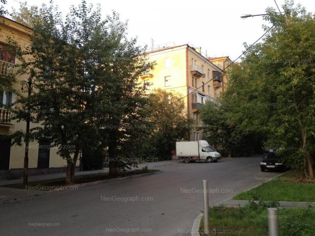 Адрес(а) на фотографии: Педагогическая улица, 7, Екатеринбург