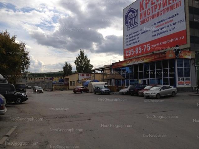 Address(es) on photo: Malisheva street, 122, 122б, Yekaterinburg
